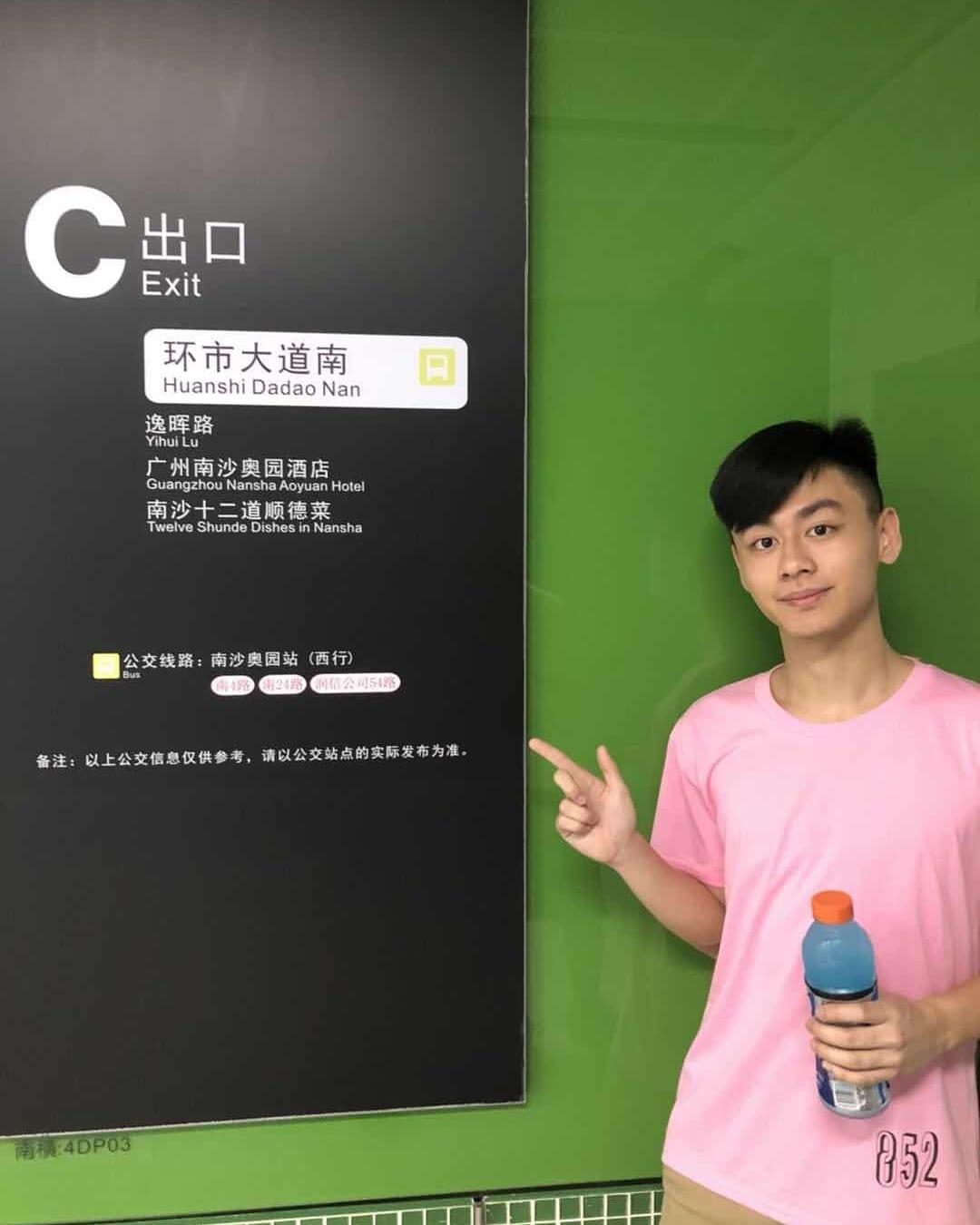 感言 | 劉浩璋 :「挑戰自己、擴闊眼界,向未來的發展進發!」
