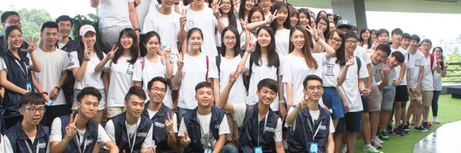 DSE 畢業生內地實習計劃 2017 現正接受報名!