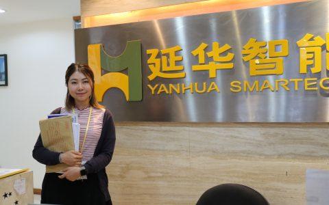 香港大學生內地實習計劃 2018 現正接受報名!